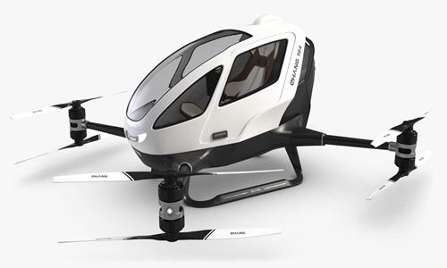 japan-makes-flying-cars-uber-airbus