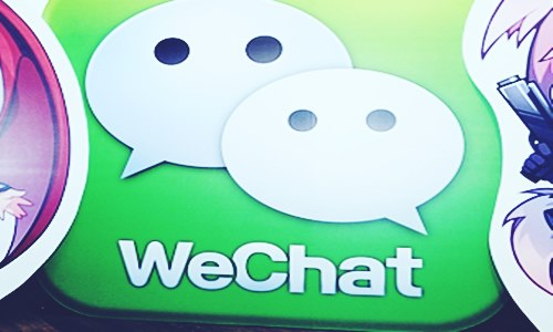 payment feature tencents wechat