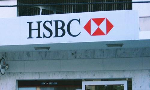 hsbc pursuit digital banking