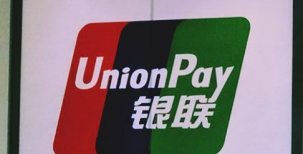nets partners unionpay enable payment app