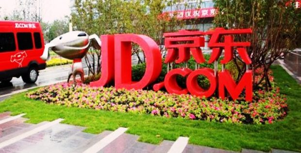 JD.com & Intel team up to develop a new smart retail experience