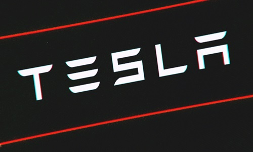 Tesla opens new Amazon store where it is selling branded merchandise